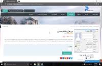 نرم افزار مدیریت باشگاه بدنسازی