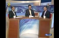 مهندس محمد حق نگر در برنامه گفتگو شبکه فارس 3