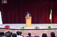 مدرس زبان بدن ، مدرس سخنوری ،مدرس سخنرانی،آموزش سخنوری وفن بیان، فن بیان، سخنوری ، آموزش سخنرانی و فن بیان
