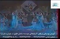 آموزش موسیقی و رقص آذربایجانی موسسه سامان علوی در تهران و اورمیه61