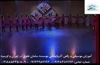 آموزش موسیقی و رقص آذربایجانی موسسه سامان علوی در تهران و اورمیه 58