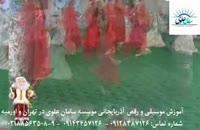 آموزش موسیقی و رقص آذربایجانی موسسه سامان علوی در تهران و اورمیه