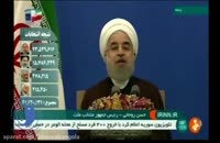 صحبتهای حسن روحانی پس از پیروزی