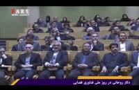 واکنش روحانی به اقدام جنجالی ترامپ