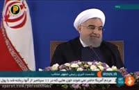 تیکه روحانی به رئیسی و تتلو
