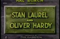 لورل و هاردی -همدست