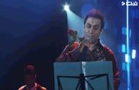 ویدئو کلیپ فوق العاده زیبای سعید شهروز با نام جونم به چشات