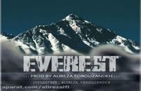 بیت الکترونیک به نام Everest (تنظیم: علیرضا فروزنده)
