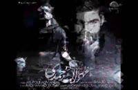 دانلود آهنگ دنیای من از مهران احمدی