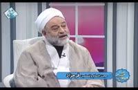 کلیپ چرا دعاهای ما مستجاب نمیشه از حجت الاسلام فرحزاد