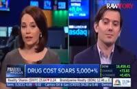 دو سرمایه داری که داروی بیماری ایدز را انحصاری کردند .