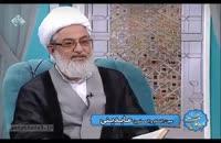 کلیپ زیبای استاد عابدینی در مورد ماجرای حضرت هاجر (س) و چشمه آب
