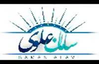 آموزش گارمون در تهران دو