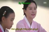 قسمت آخر سریال کره ای سیمدانگ خاطرات درخشان به همراه زیرنویس چسبیده