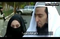کلیپ خنده دار داعش
