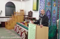 مراسم شب دوم به مناسبت شهادت حضرت زهرا (س) | بخش 1