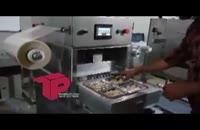 دستگاه بسته بندی سالاد الویه | دستگاه بسته بندی سالاد
