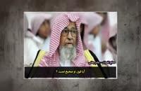 علمای وهابی اشاعره را از اهل سنت نمیدانند بلکه اونها رو دشمن اهل سنت و جماعت می دانند