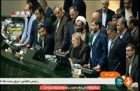 اظهارات لاریجانی در پی تیراندازی در مجلس