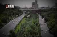 «پلاسکو»های تهران را دریابیم