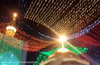 حرم امام رضا (ع) روز مبعث
