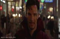 دوبله فارسی فیلم دکتر استرنج