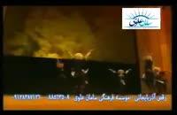 آموزش رقص آذری در تهران 37