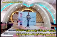 اجرای زنده راتین رها در جشن قرعهکشی فروشگاه ظروف یکبارمصرف ایرانمنش در تیر۱۳۹۶