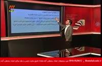 عربی کنکور موسسه علمی ونوس فروش عربی مصطفی آزاده با مشاوره و پشتیبانی عالی