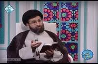 کلیپ حاج آقا حسینی قمی در مورد کفاره گناهان