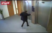 دوربی نمخفی- آسانسور مرگ!