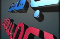 ویدیو آموزش نصب خودکار اسکریپت در هاستینگ نکس وب هاست