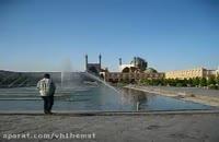 کلیپ گردشگری میدان نقش جهان اصفهان