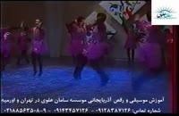 آموزش موسیقی و رقص آذربایجانی موسسه سامان علوی در تهران و اورمیه65
