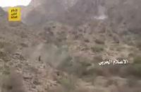 کلیپ آموزش و مانور نیروهای مردمی یمن