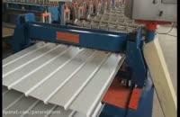 دستگاه دامپا طولی-پارس رول فرم-آخوندی-1612740-0912