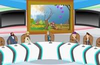 انیمیشن جنجالی مناظره