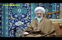 معنای عید از نظر آیت الله العظمی جوادی آملی/فیلم