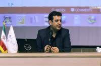 کلیپ استاد رائفی پور با موضوع انصاف سیاسی