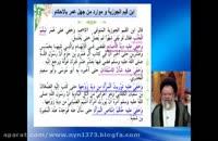 جهل عمر بن خطاب نسبت به میراث زن از دیه همسرش