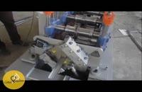 دستگاه تولید پروفیل U36 کارکرده 09128663250 مهندس مارکویی