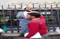 تجمع اعتراضی مالباختگان موسسه اعتباری آرمان 23 فروردین ماه 1396 جلوی بانک مرکزی (ویدیو سوم)