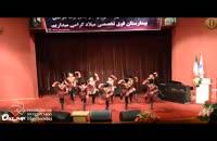 رقص آیینی قزاقی آذری توسط کودکان آیلان تهران به سرپرستی استاد حاجی بابایی