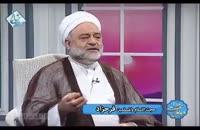 کلیپ حاج آقا فرحزاد در مورد نیش زبان