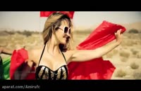 موزیک ویدیو جدید ساسی مانکن به نام سلام | New music videos basic model called Hi