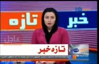 انفجار شدید در مقابل دادگاه عالی افغانستان در شهر کابل