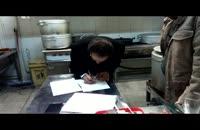 مشاوره و راه اندازی کترینگ: تدوین منو و رسیپی کارتها بر اساس تجهیزات و امکانات موجود