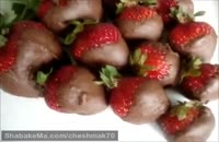 روش تهیه دسرِ شکلاتی با توت فرنگی
