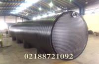 سپتیک تانک - سپتیک تانک پلی اتیلن - 02188721092