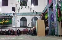 مراسم شب سوم به مناسبت شهادت حضرت زهرا (س) | بخش 2